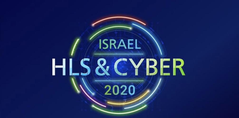 Israel HLS